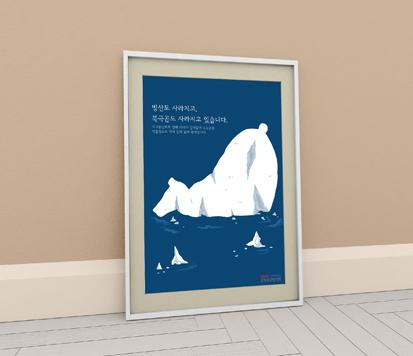 포스터목업